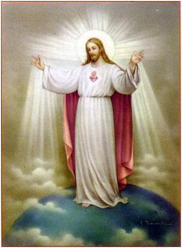 JESÚS MI DIOS TU SIEMPRE ESTAS CONMIGO