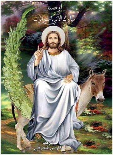Confío en tu ayuda y en tus promesas Señor